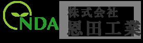 東京で飲食店などの店舗に関わる解体は吉川市の株式会社恩田工業